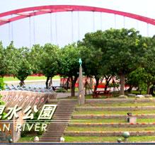 清水 公園